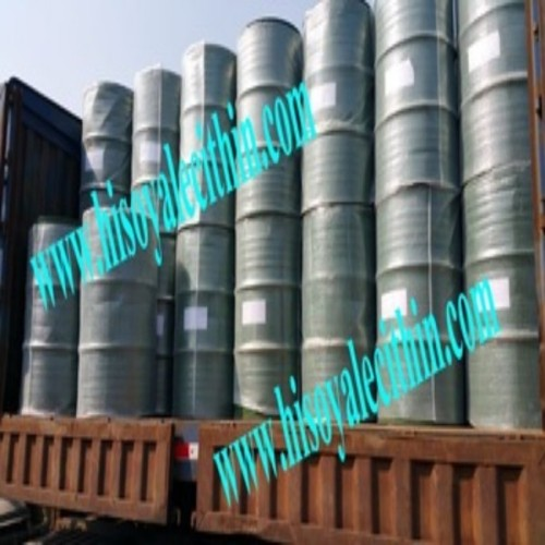 feed additives soybean lecithin liquid