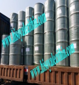 food additives soya lecithin liquid product