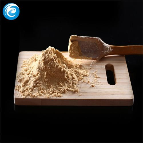 soybean lecithin powder pharma grade from CN