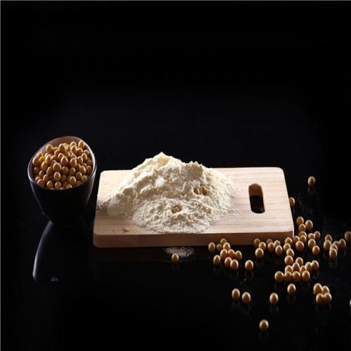 China best food grade soybean lecithin powder manufactures