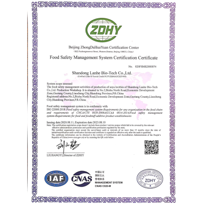 WE ISSUED THE NEW ISO22000 CERTIFICATE