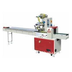 High-speed pillow packing machine