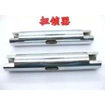 Hot sale locksmith tools newly advanced locksmith locksmith tools useful lockpick tools newly twist lock device