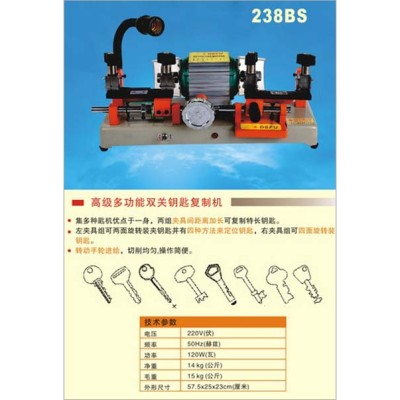 High professional 238BS universal key cutting machine 220V/50hz for door and car key machine