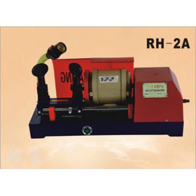 Automatic RH-2A 220v Key Cutting Machine , Key Duplicator, Key Cutter