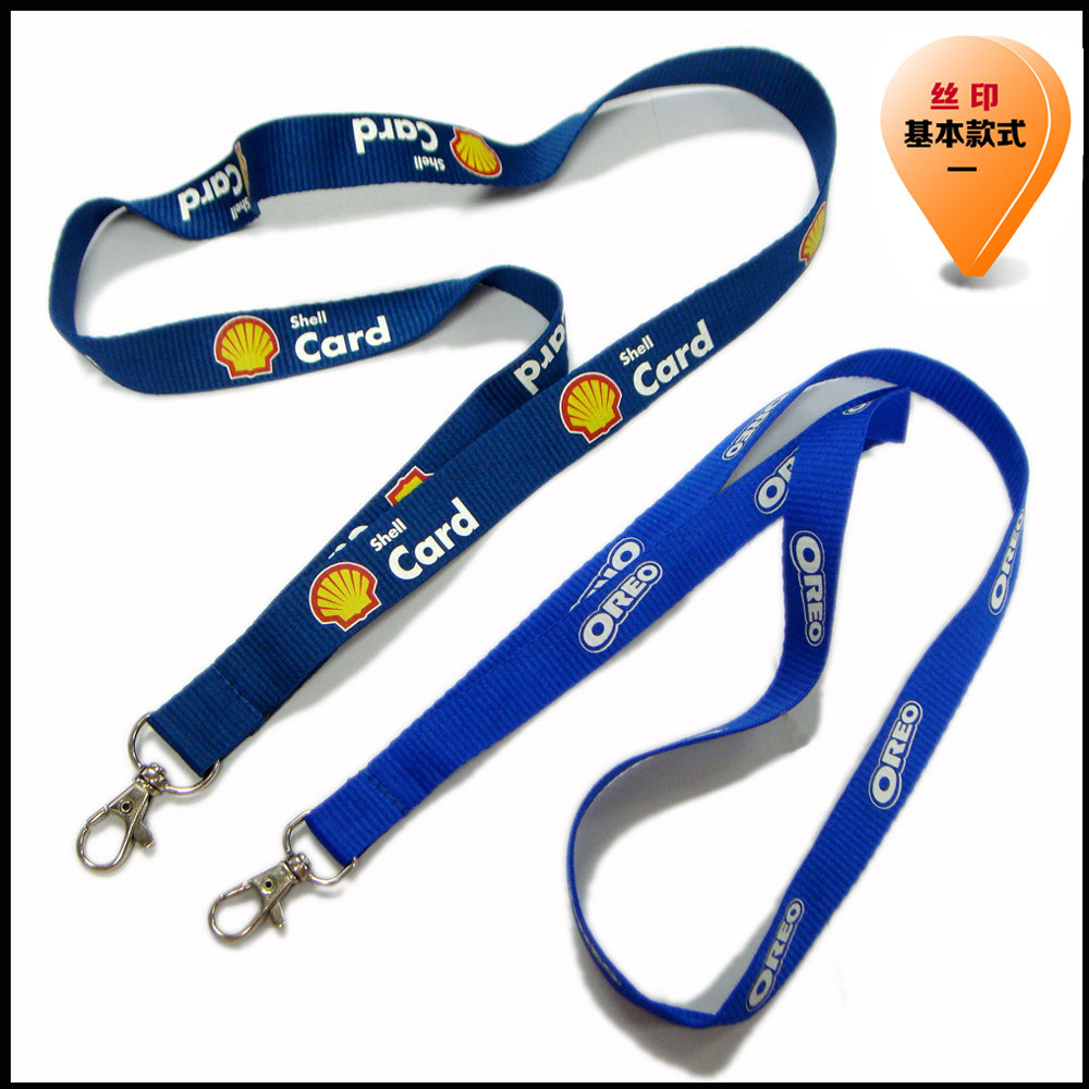 promotional gift lanyards