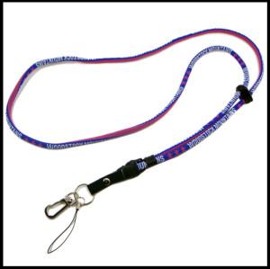 圆绳提花客人图案的胸卡吊绳