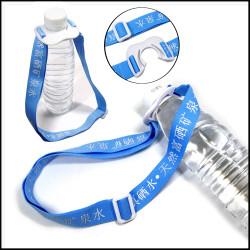 印刷客人图案塑料水瓶扣挂绳手提带水壶绳