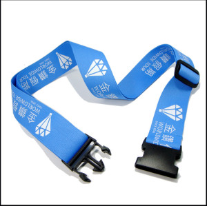 定制丝印logo图案礼品赠品箱包带旅行包带