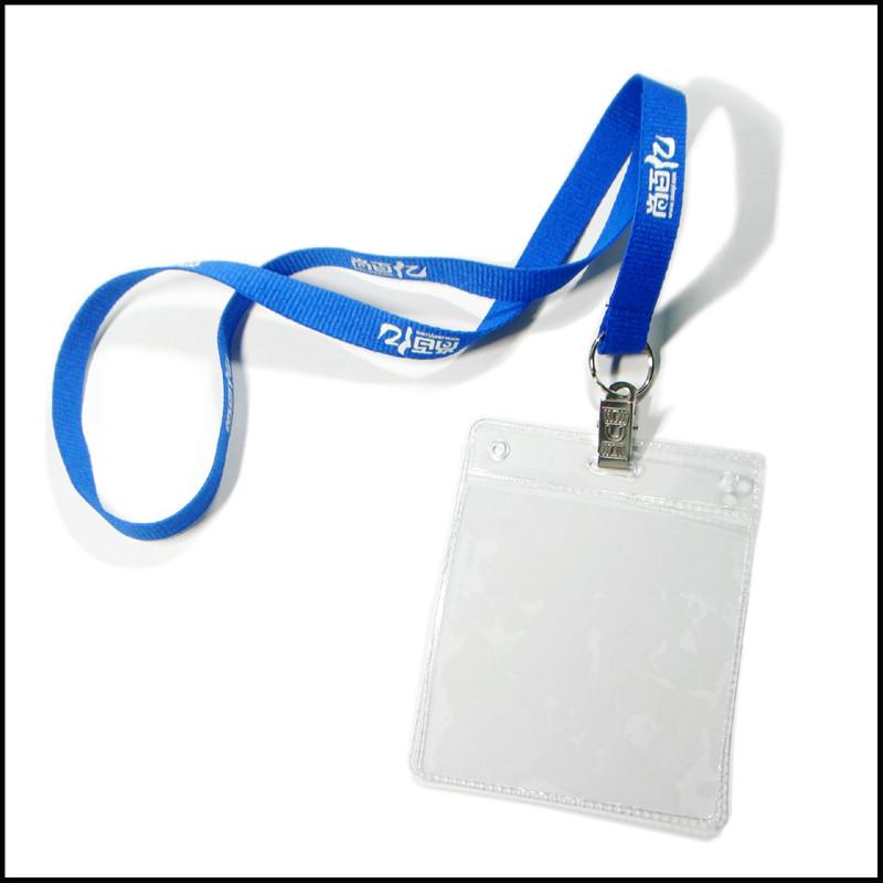 透明PVC证件套