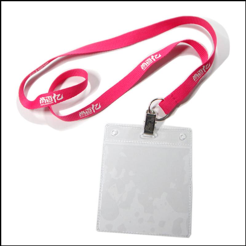 定制丝印图案PVC证件套