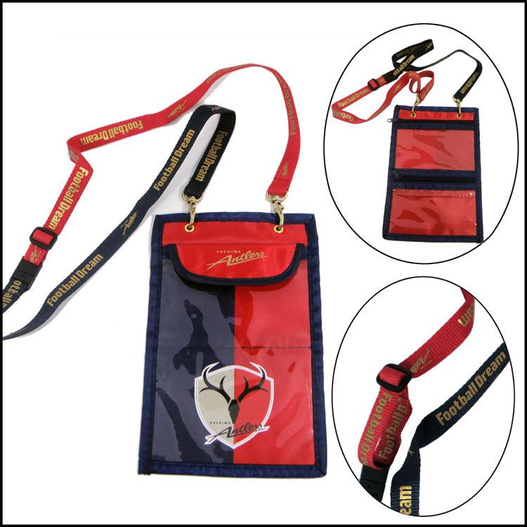 尼龙材质证件套及挂绳