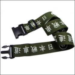 涤纶提花出国拉杆旅行箱包捆绑带打包带行李加固托运带