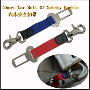 Polyester and PU short car belt of safety buckle