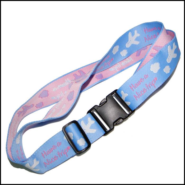 加厚加固双面不同色提花logo行李加固带打包带十字捆绑带