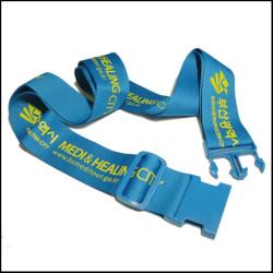 蓝色可定制宣传赠品涤纶箱包带十字打包带行李托运带