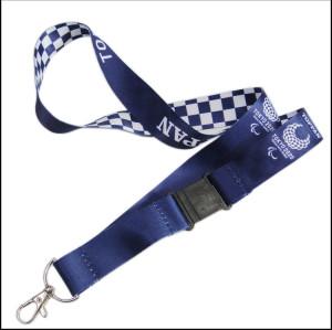 2020京东奥运会宣传挂绳加宽热转印证件带