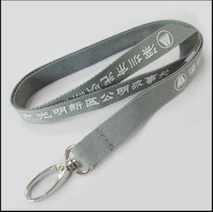 加粗加密结实耐用丝印logo证件套挂绳工作证织带