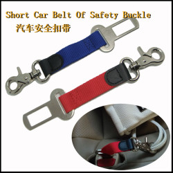 Short car belt of safety buckle, car safety buckle straps for adverting gift