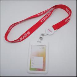 KONKA双层提花logo优质涤纶挂绳证件卡套吊带企业员工工作证挂绳