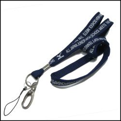 Blue double layer hollow pk narrow band work permit factory brand lanyards