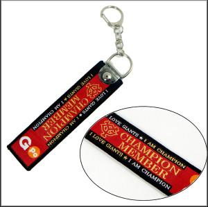金线刺绣图案锁边钥匙光圈钥匙扣吊绳包包饰品宣传赠品纪念品
