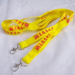 房产宣传赠品挂带工作印字涤纶证件套挂绳