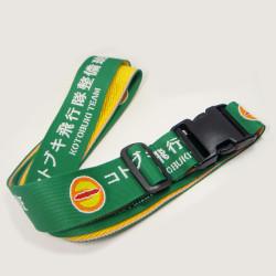 清新绿色旅行社定制提花箱包带行李拖运带