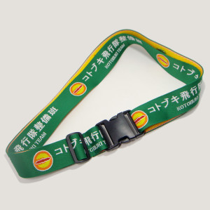 清新で緑りょこうしゃカスタムメイド良質の电脑提花スーツケースベルト