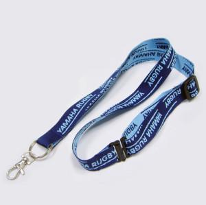 YAMAHA高品质可调节提花证件套挂绳