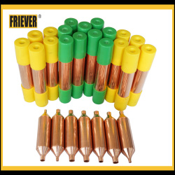 FRIEVER Refrigerator Parts Copper Filter Drier