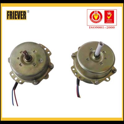 220-240V washing machine motor
