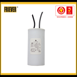 FRIEVER Passive Components AC Motor Starting Capacitor