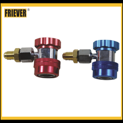 FRIEVER Pipe Fittings Quick Coupler for Air Conditioner