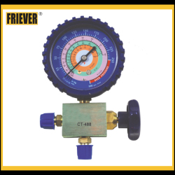 FRIEVER Single Gauge Aluminum CT-488AG