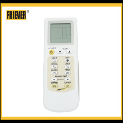 FRIEVER universal remote control KT-B03