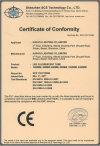 CE-EMC for Profresh tube light