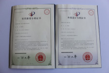 Patent certificate for Magnetic & rotating bracket