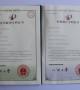 Certificado de patente para soporte magnético y giratorio
