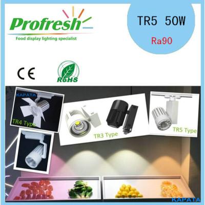 Nueva luz de pista TR5 50w, color azul para Dairy & Seafood led Track light 50w