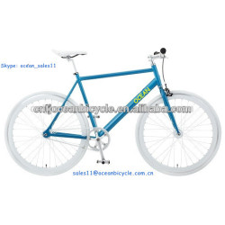 Steel Frame Cycling OC-700C07S