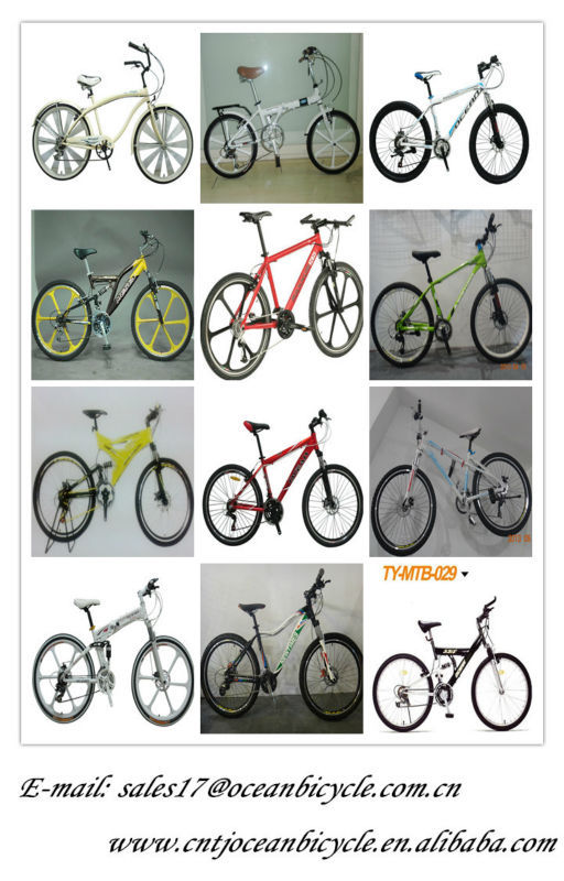 HOT!!! 2014 new design for aluminum MTB/ mountain bike/mountain bicycle