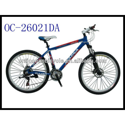High quality fashion style mountain bicycle on sale(OC-26021DA)