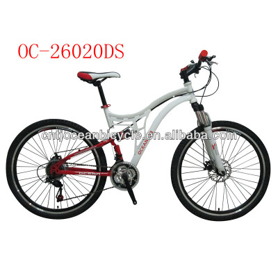 26 Steel Dual Suspension Mountain Bike OC-26020DS