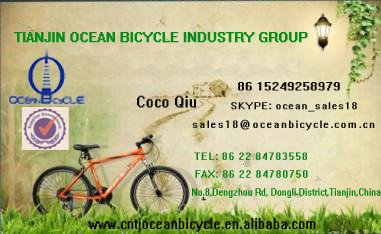 21 Speed sport mountai bicycle for sale