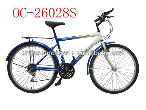 26 inch mountain bike,sports,steell MTB