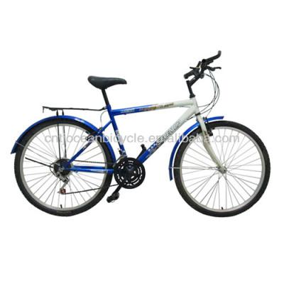 26 inch mountain bike steel white