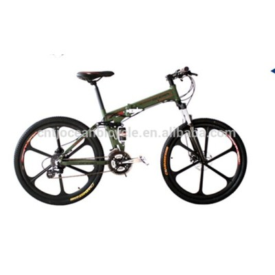 2014 Full Suspension new design mountain bike/folding bike/mtb/bicycle