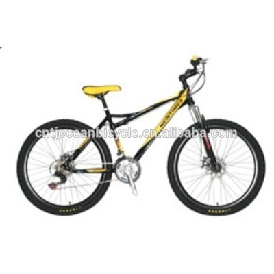 26 INCHES STEEL FRAME 18 SPEED Mountain Bike