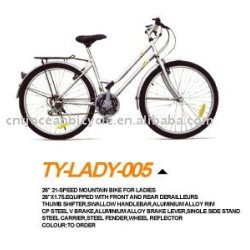Tianjin Factory 26 Lady Bicycle TY-LADY-005